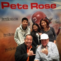 Las Vegas Strip, Pete Rose, and No Wicked Spoon
