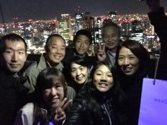 The Osaka Family