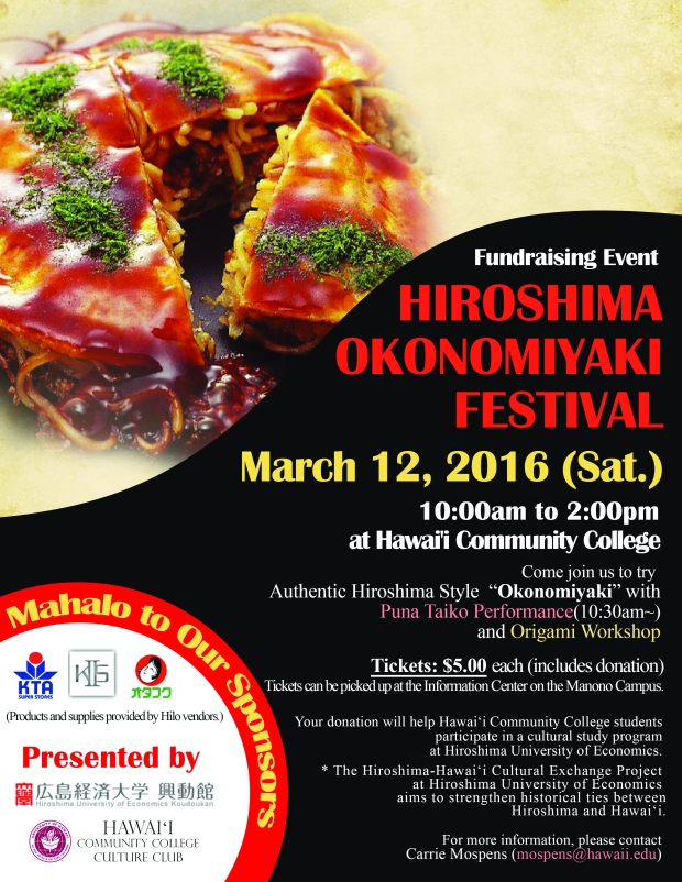 okonomi.poster.jpg