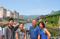 chung family in japan