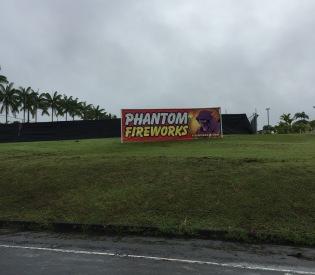temp fireworks store.jpg