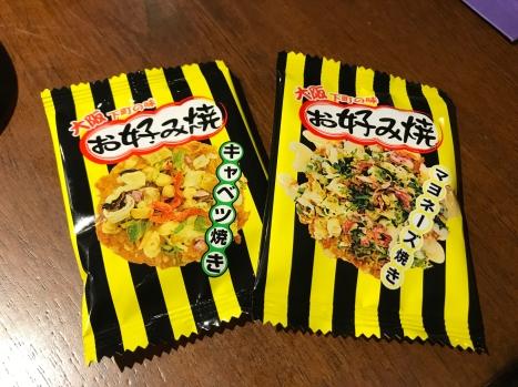 okonomiyaki senbei bokksu osaka