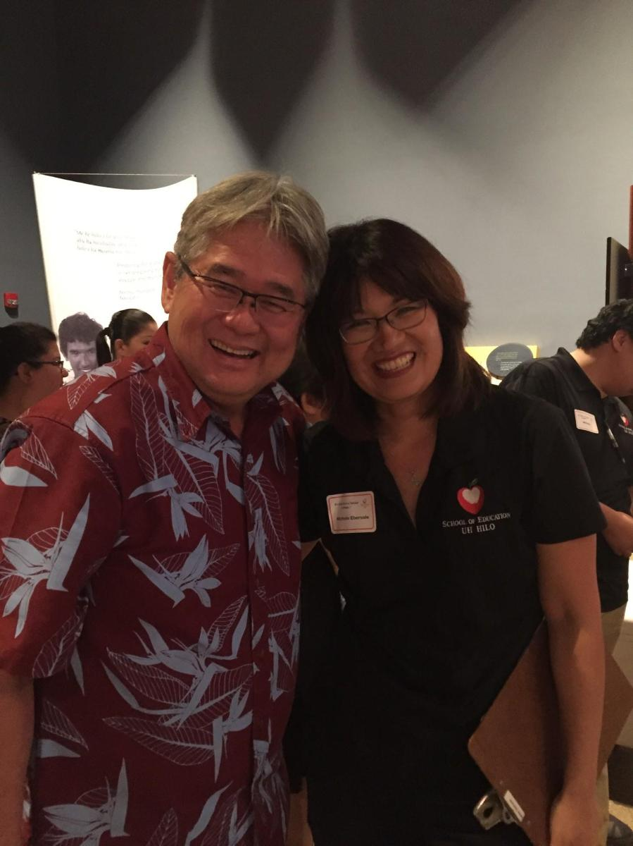 "Only in Hilo:  UHH's ""It's Great to be a Teacher in Hawaii"" Event"