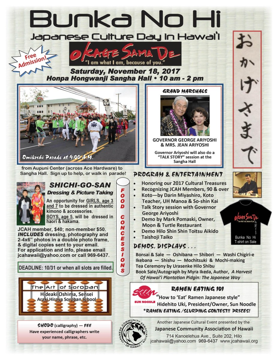 Bunka no Hi (Japanese Culture Day) in Hilo, Hawaii