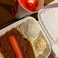 Meeting with Chili and a Strawberry Slush Float at Kozmic Cones