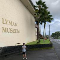 Only In Hilo: Lyman Museum
