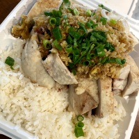Ginger Chicken from New Saigon